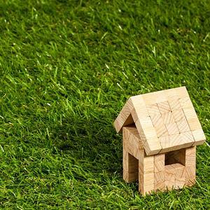 Скидка никогда не бывает лишней, или как сэкономить на покупке земельного участка