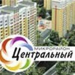 Новостройки города Железнодорожный микрорайон Центральный