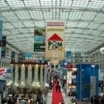 Выставка недвижимости международного масштаба