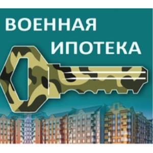 Пресс_релиз_Военная ипотека в жилом квартале Михайлова, 31