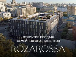 Roza Rossa