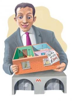 Контроль работы риелтора при купле  – продаже недвижимости