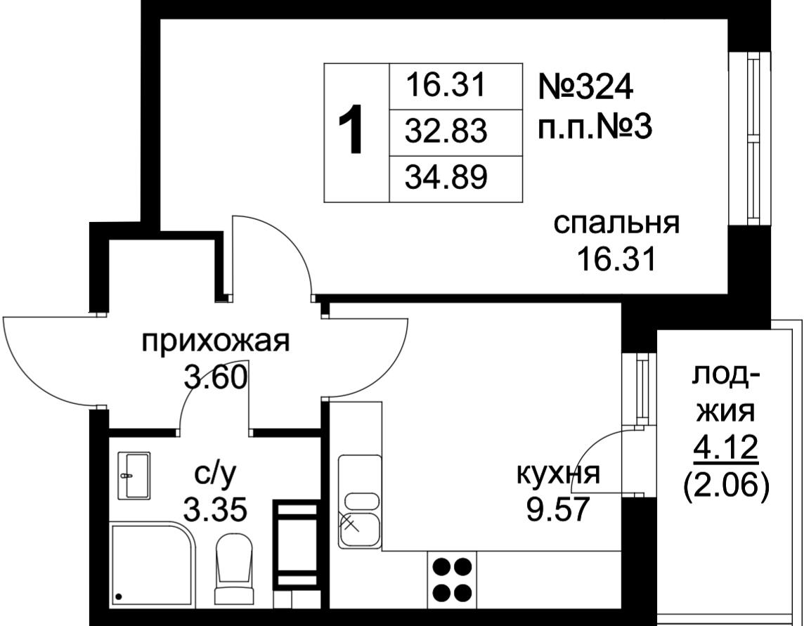 Планировки корпус 2