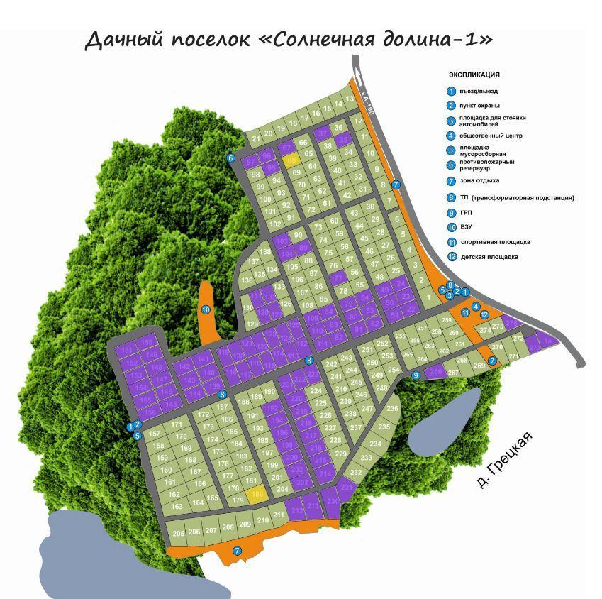 """КП """"Солнечная долина-1"""" генплан №1"""